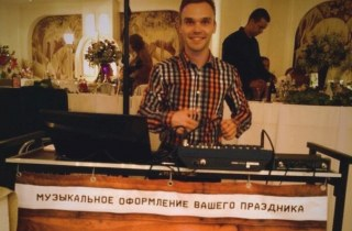 Диджей Вячеслав