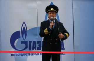 Ведущий на праздник Владимир Еремеев