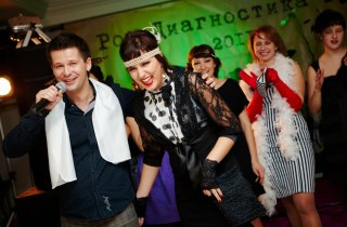 Тамада на свадьбу Константин Антонов