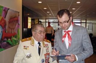 Тамада на свадьбу Иван Новосельский