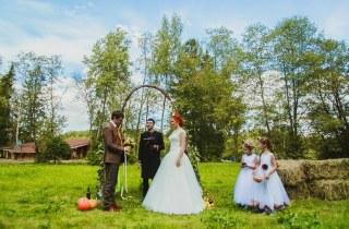 Тамада на свадьбу Данила Владимиров