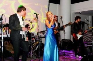 Музыкальный коллектив НеоСтиляги