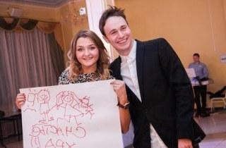 Тамада на свадьбу Алекс Прахов