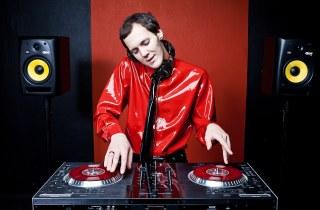 DJ Фрик