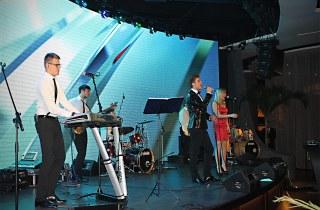 Музыкальный коллектив Город лета