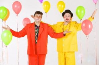 Клоуны на детский праздник Биб и Гоша
